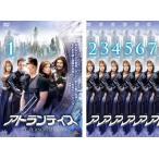 アトランティス シーズン3 全7枚 第1話〜第20話 最終 レンタル落ち 全巻セット 中古 DVD  海外ドラマ