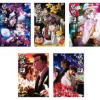 魍魎の匣 全5枚 第1話〜第13話 最終 レンタル落ち 全巻セット 中古 DVD