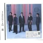 Yahoo!お宝イータウンJaponism 初回限定よいとこ盤 セル専用 新品 CD