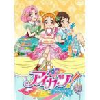 アイカツ! アイドルカツドウ! 21(第59話〜第61話) レンタル落ち 中古 DVD