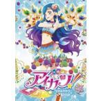 アイカツ! アイドルカツドウ! 24(第68話〜第話) レンタル落ち 中古 DVD