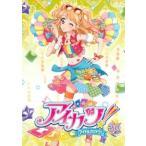 アイカツ! アイドルカツドウ! 30(第85話〜第88話) レンタル落ち 中古 DVD