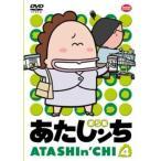 あたしンち 第5集 4 レンタル落ち 中古 DVD