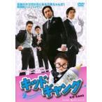 キッドギャング 2(第3話〜第4話)【字幕】 レンタル落ち 中古 DVD  韓国ドラマ ケース無::