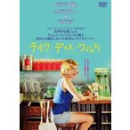 テイク・ディス・ワルツ【字幕】 レンタル落ち 中古 DVD