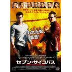 セブン・サイコパス レンタル落ち 中古 DVD