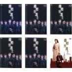 離婚弁護士 全6枚 全5巻 + スペシャル レンタル落ち 全巻セット 中古 DVD  テレビドラマ