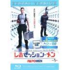 レポゼッション・メン 2枚組 ブルーレイディスク+DVD レンタル落ち 中古 ブルーレイ画像