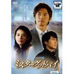ミスターグッドバイ 2(第3話〜第4話)【字幕】 レンタル落ち 中古 DVD  韓国ドラマ