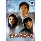 ミスターグッドバイ 4(第7話〜第8話)【字幕】 レンタル落ち 中古 DVD  韓国ドラマ