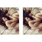 連続ドラマW 硝子の葦 garasu no ashi 全2枚 第1話〜最終話 レンタル落ち 全巻セット 中古 DVD  テレビドラマ