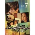 美しき日々 7(第19話〜第21話) レンタル落ち 中古 DVD  韓国ドラマ イ・ビョンホン ケース無::