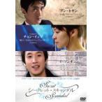 シークレット・スキャンダル【字幕】 レンタル落ち 中古 DVD