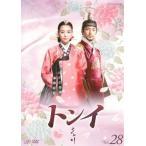 トンイ 28(第55話〜第56話) レンタル落ち 中古 DVD  韓国ドラマ チ・ジニ ハン・ヒョジュ