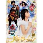 美少女戦士 セーラームーン 10 実写(第37話〜第40話) レンタル落ち 中古 DVD  テレビドラマ