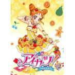 アイカツ! アイドルカツドウ! 6(第15話〜第17話) レンタル落ち 中古 DVD