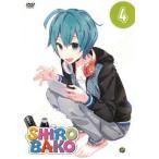 SHIROBAKO 4 レンタル落ち 中古 DVD