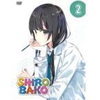 SHIROBAKO 2 レンタル落ち 中古 DVD
