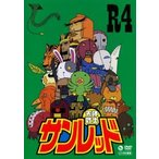 天体戦 士サンレッド 4(第12話〜第15話) レンタル落ち 中古 DVD