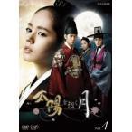 太陽を抱く月 4(第7話〜第8話) レンタル落ち 中古 DVD  韓国ドラマ