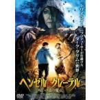 ヘンゼル&グレーテル 呪いの森の魔女【字幕】 レンタル落ち 中古 DVD