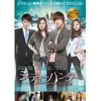 シティーハンター in Seoul 10(第15話) レンタル落ち 中古 DVD  韓国ドラマ