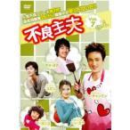 不良主夫 7(第14話〜第15話)【字幕】 レンタル落ち 中古 DVD  韓国ドラマ
