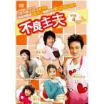 不良主夫 4(第7話〜第9話)【字幕】 レンタル落ち 中古 DVD  韓国ドラマ ケース無::