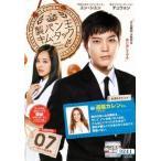 製パン王キム・タック 7 レンタル落ち 中古 DVD  韓国ドラマ チョン・グァンリョル