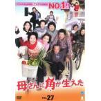 母さんに角が生えた 27(第53話〜第54話)【字幕】 レンタル落ち 中古 DVD  韓国ドラマ