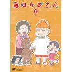 毎日かあさん 7(第25話〜第28話) レンタル落ち 中古 DVD