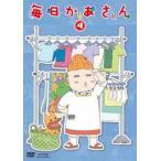 毎日かあさん 4(第13話〜第16話) レンタル落ち 中古 DVD