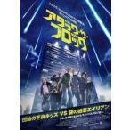 アタック・ザ・ブロック レンタル落ち 中古 DVD