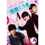 強敵たち 幸せなスキャンダル! 4(第7話〜第8話)【字幕】 レンタル落ち 中古 DVD  韓国ドラマ ケース無::