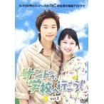 サンドゥ、学校へ行こう! 2(第3話〜第4話) レンタル落ち 中古 DVD  韓国ドラマ ケース無::