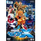 超星艦隊 セイザーX 1(第1話〜第2話) レンタル落ち 中古 DVD  東宝