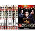 新 極道の紋章 全8枚  レンタル落ち セット 中古 DVD