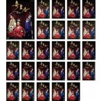 奇皇后 ふたつの愛 涙の誓い 全26枚 第1話〜第51話 最終 レンタル落ち 全巻セット 中古 DVD  韓国ドラマ