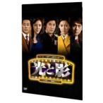 光と影 ノーカット版 9 レンタル落ち 中古 DVD  韓国ドラマ チョン・グァンリョル