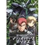 銀河機攻隊 マジェスティックプリンス 7(第19話〜第21話) レンタル落ち 中古 DVD  東宝