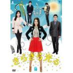 きらきら光る 10(第19話〜第20話)【字幕】 レンタル落ち 中古 DVD  韓国ドラマ