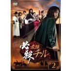 必殺!最強チル 2(第3話〜第4話)【字幕】 レンタル落ち 中古 DVD  韓国ドラマ