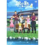 銀の匙 Silver Spoon 5 通常版(第8話〜第9話) 中古 DVD
