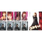 スカイハイ 全9枚 第1シリーズ+劇場版+第2シリーズ レンタル落ち 全巻セット 中古 DVD  ホラー