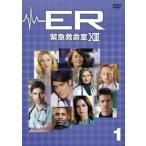 ts::ER 緊急救命室 13 シーズンサーティーン Vol.1(第1話〜第3話) レンタル落ち 中古 DVD  海外ドラマ ケース無::