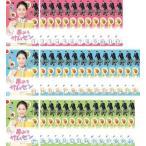 夢みるサムセン 全40枚 1話〜120話 最終話【字幕】 レンタル落ち 全巻セット 中古 DVD  韓国ドラマ