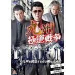 九州極道戦争 レンタル落ち 中古 DVD