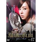 瑠璃 ガラスの仮面 ガラス 17(第49話〜第51話)【字幕】 レンタル落ち 中古 DVD  韓国ドラマ ケース無::
