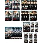 ザ・ユニット 米軍極秘部隊 全36枚 シーズン 1、2、3、ファイナル レンタル落ち 全巻セット 中古 DVD  海外ドラマ