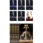 離婚弁護士 全12枚 1、スペシャル、2 ハンサムウーマン レンタル落ち 全巻セットsc 中古 DVD  テレビドラマ